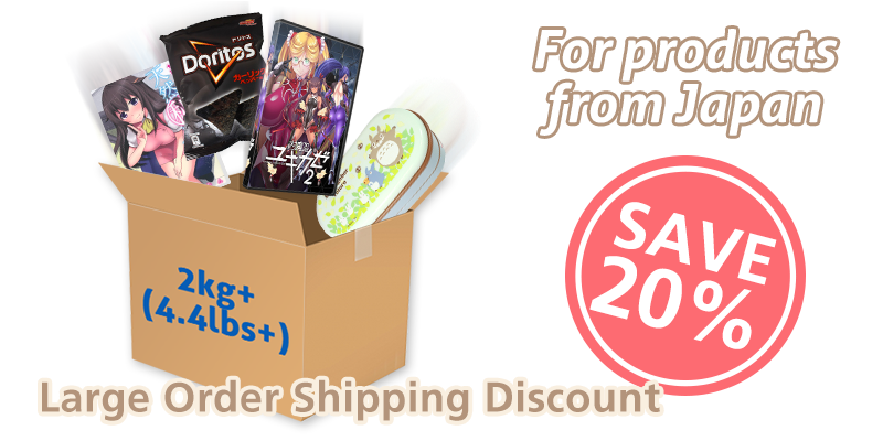 Buy over 2kg of goods and get 20% off shipping!